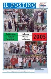 Il Postino, July 2005 issue