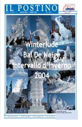 Il Postino, March 2004 issue